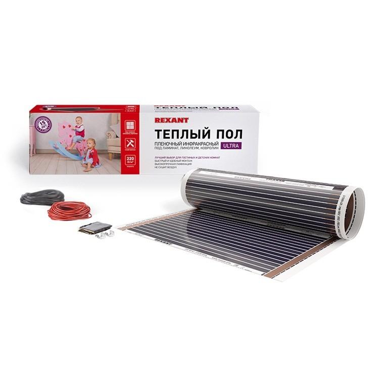 Комплект теплого пола Rexant Ultra RXM 220-0.5-15 3300 Вт, 15 м²