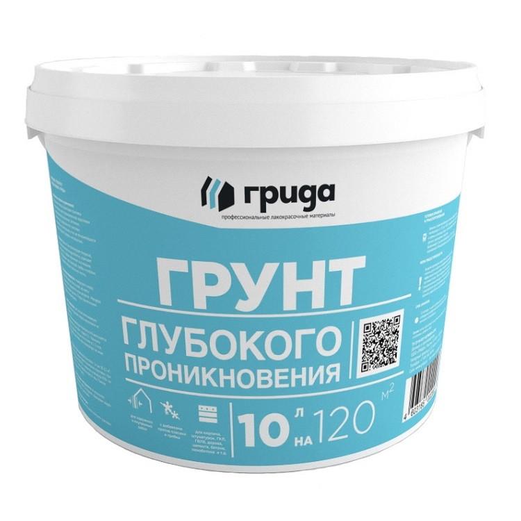 Купить Грунтовка глубокого проникновения акриловая морозостойкая Грида (белая), 10 кг — Фото №1