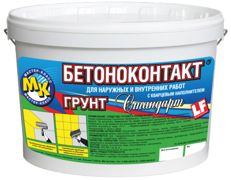 Купить Бетоноконтакт Мастер Класс, 10 кг — Фото №1