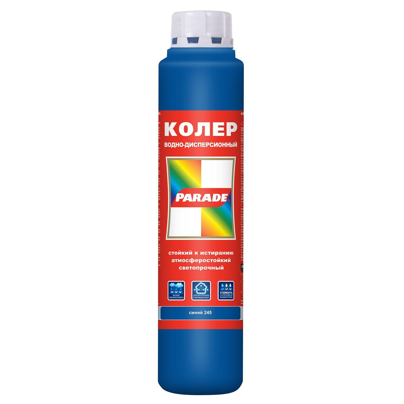 Колер водно-дисперсионный Parade Classic №245 (синий), 0.75 л