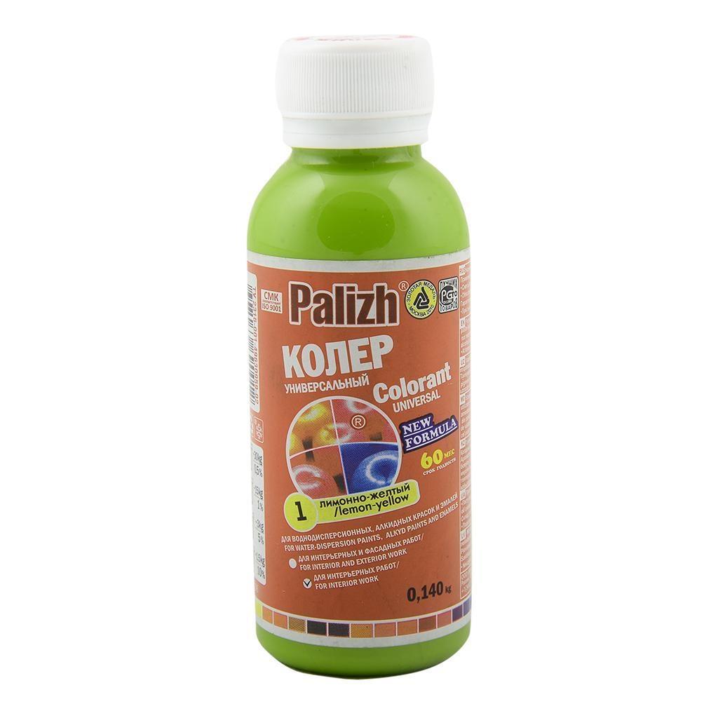 Колеровочная паста универсальная Palizh ST-01 (лимонно-желтая), 0.1 л