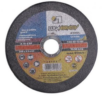 Луга 125 мм Отрезной круг по металлу 0.8 мм
