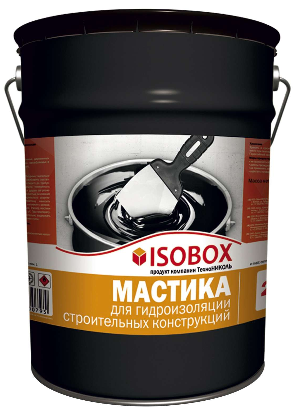 Мастика Isobox, 22 л, битумная гидроизоляционная