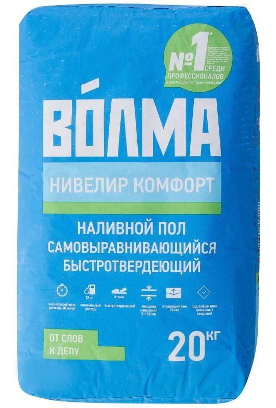 Купить Наливной пол самовыравнивающийся Волма Нивелир Комфорт, 20 кг — Фото №1