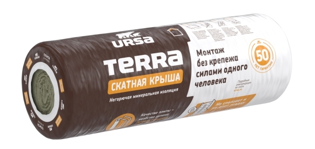Купить Утеплитель Ursa Terra 35QN 3900х1200 мм, толщина 150 мм (4.68 м²) — Фото №1