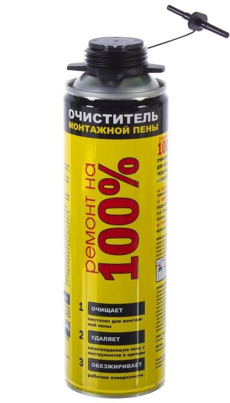 Купить Очиститель монтажной пены Ремонт на 100%, 500 мл — Фото №1