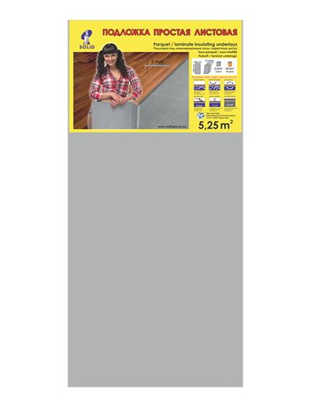 Подложка листовая Solid XPS 1050х500 мм, толщина 3 мм (10 шт/5.25 м2)