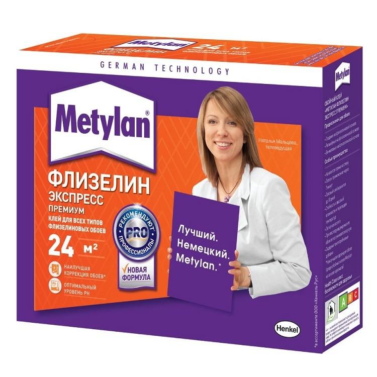 Клей обойный Metylan Флизелин Экспресс Премиум 210 г