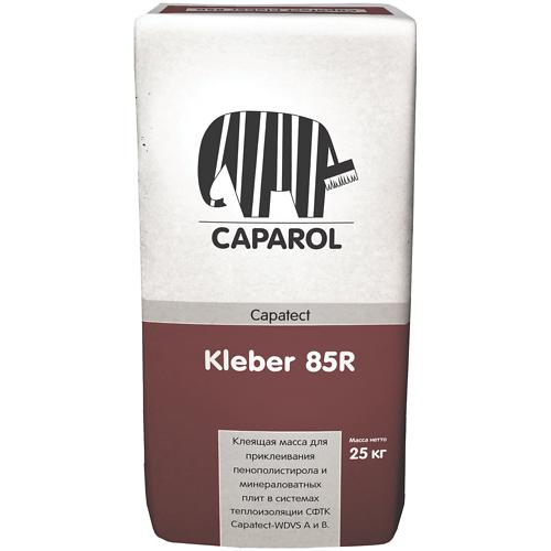 Клеящая масса Caparol Capatect Kleber 85R 25 кг