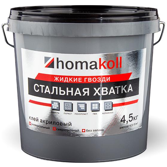 Клей акриловый Homakoll Стальная хватка 4,5 кг