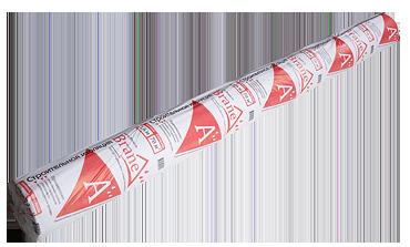 Мембрана ветро-влагозащитная паропроницаемая Brane А, 43.75x1.6 м (70 м2)