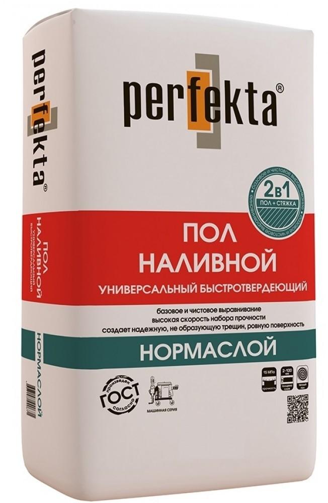 Купить Наливной пол быстротвердеющий Perfekta Нормаслой, 20 кг — Фото №1
