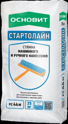 Купить Стяжка пола Основит Стартолайн FC44 M, 25 кг — Фото №1