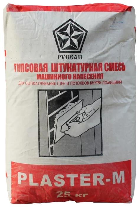 Купить Штукатурка гипсовая Русеан Plaster-M (серая), 25 кг — Фото №1