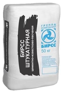 Купить Штукатурка известково-цементная Бирсс №15 (серая), 50 кг — Фото №1