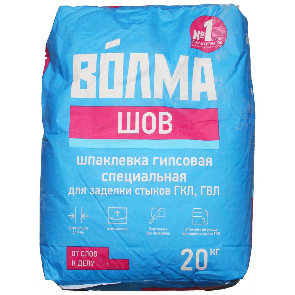Купить Шпатлевка гипсовая Волма Шов (бежевая), 20 кг — Фото №1