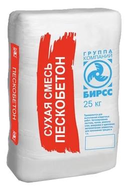 Купить Пескобетон Бирсс 53 М400, 25 кг — Фото №1