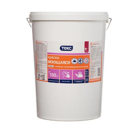 Купить Краска интерьерная моющаяся Текс Универсал А (белая), 25 кг — Фото №1