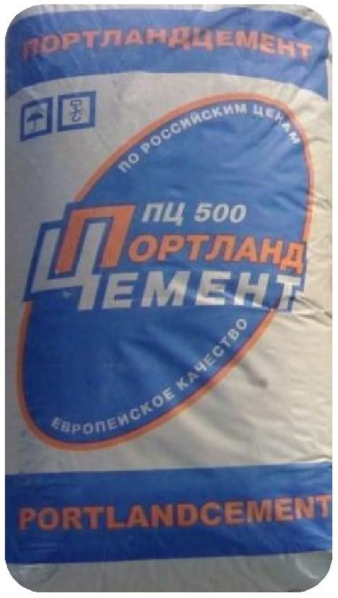 Купить Портландцемент М500 Д20, 50 кг — Фото №1