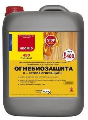 Огнебиозащитная пропитка для древесины Neomid 450, 10 кг
