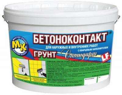 Купить Грунтовка для бетона Мастер Класс Бетоноконтакт, 5 кг — Фото №1