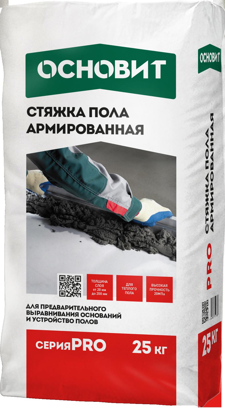 Купить Стяжка пола армированная Основит Pro, 25 кг — Фото №1