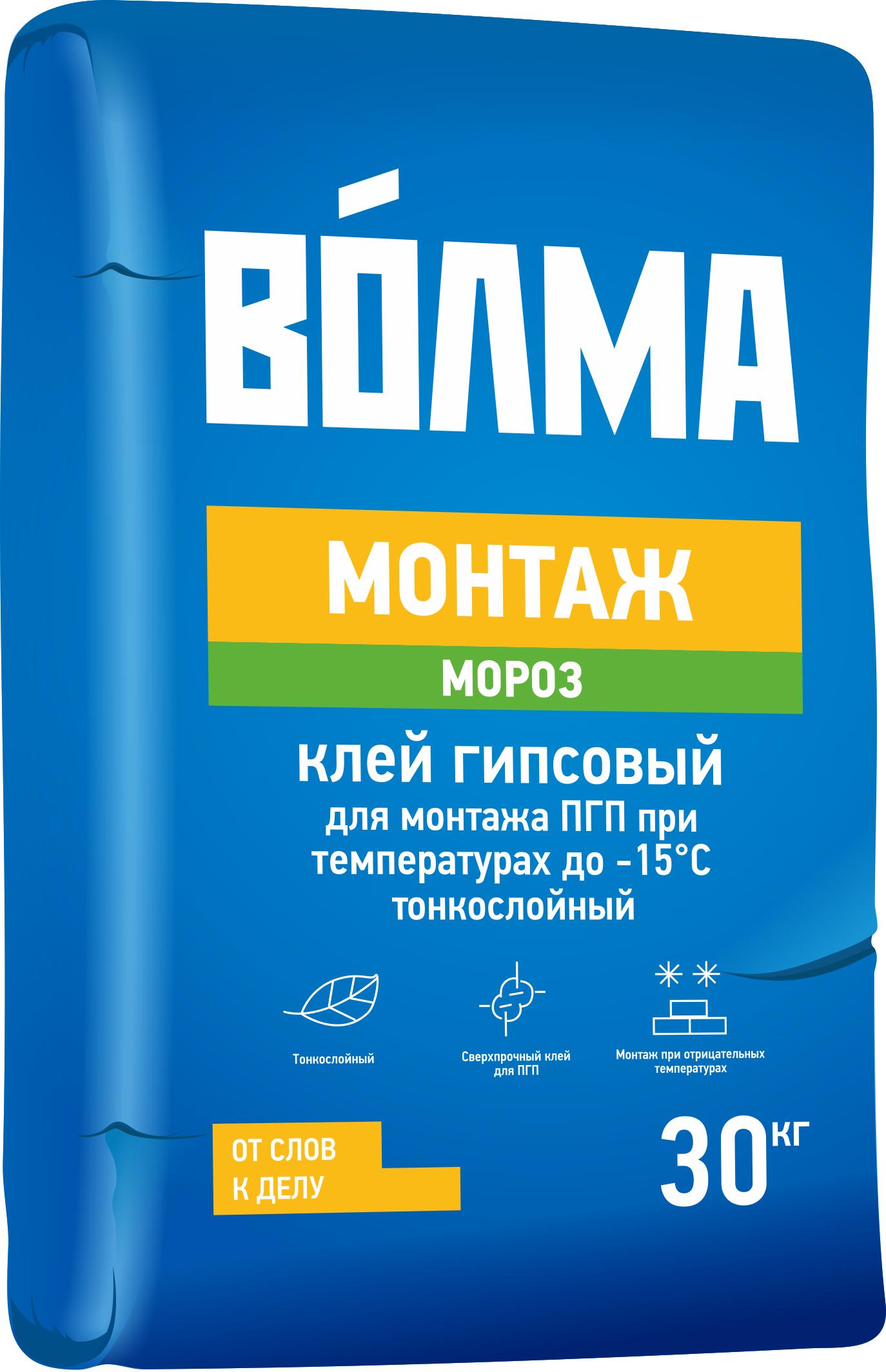 Купить Смесь монтажная гипсовая Волма Монтаж Мороз, 30 кг — Фото №1