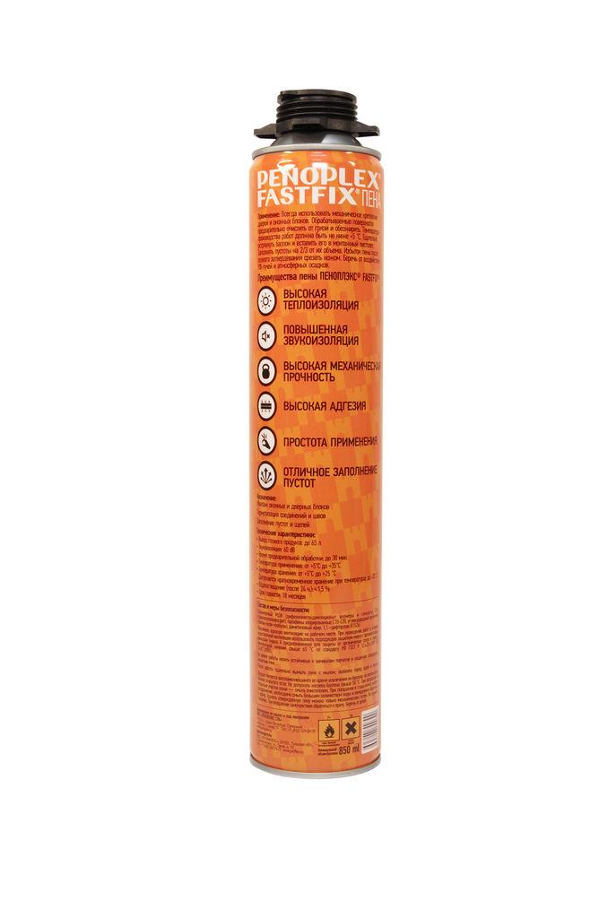 Купить Пена-клей для фиксации утеплителя Пеноплэкс Fastfix, 750 мл — Фото №1