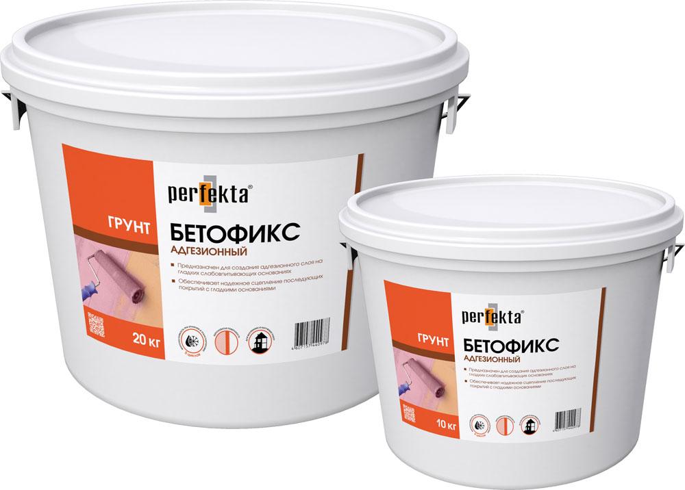 Купить Грунтовка для бетона Perfekta Бетофикс, 20 кг — Фото №1