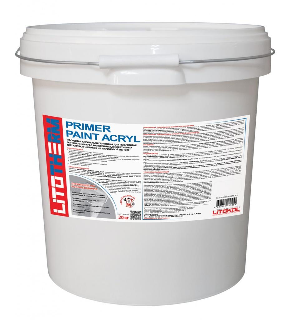 Litokol Litotherm Primer Paint Acryl, 20 кг, Грунтовка фасадная акриловая