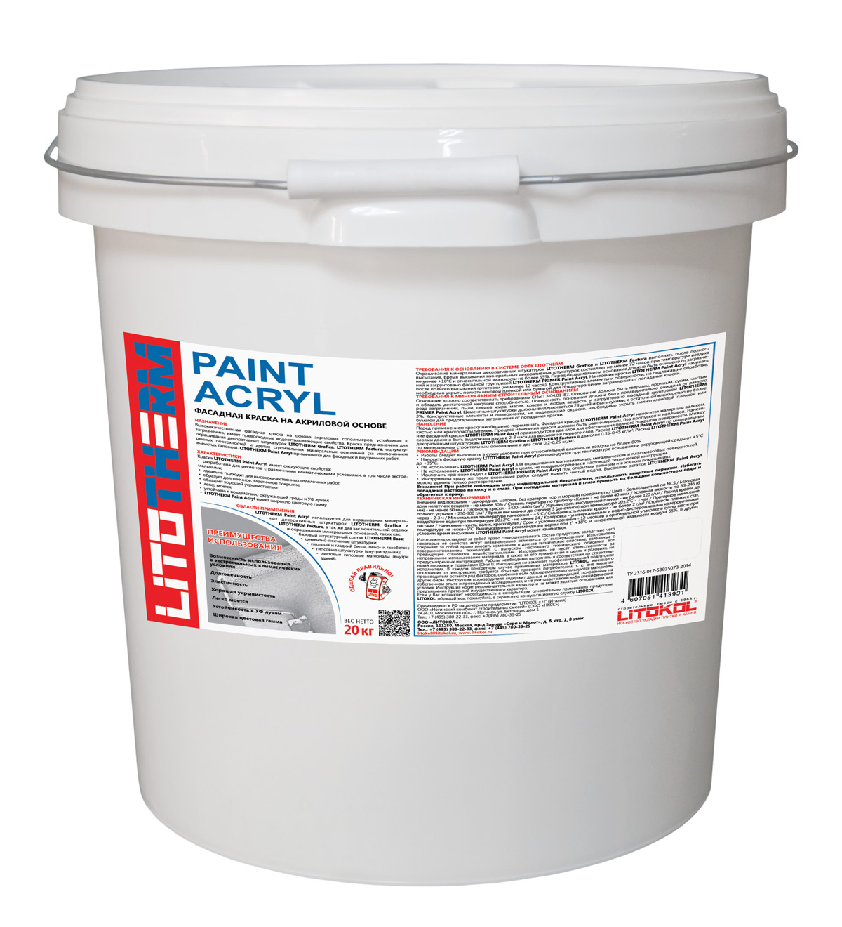 Краска фасадная акриловая Litokol Litotherm Paint Acryl (белая), 20 кг