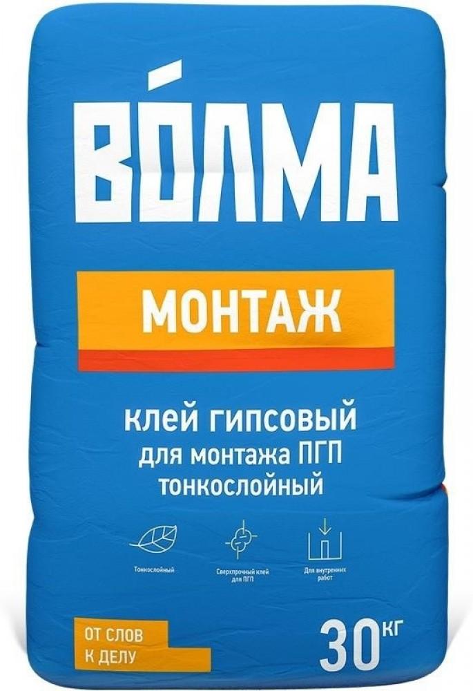 Купить Смесь монтажная гипсовая Волма Монтаж, 30 кг — Фото №1