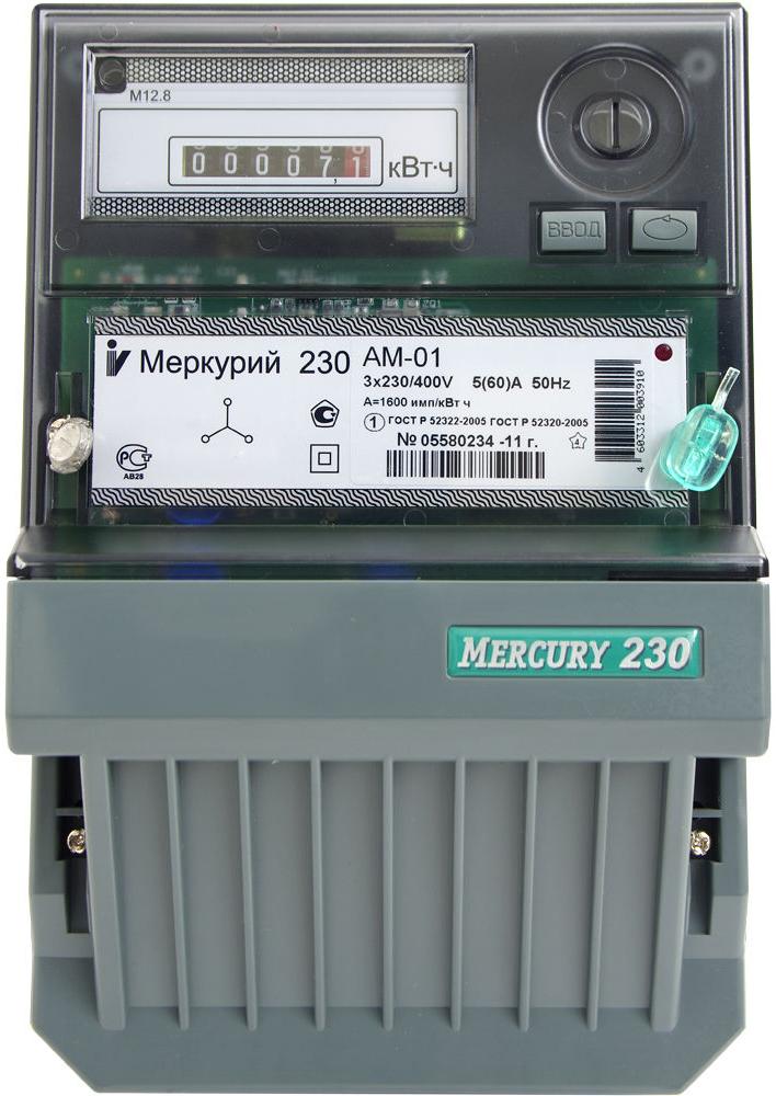 Счетчик электроэнергии трехфазный однотарифный Инкотекс Меркурий 230 AM-01