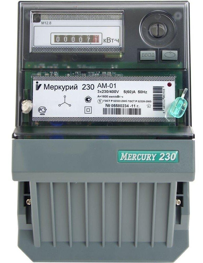 Счетчик электроэнергии трехфазный многотарифный Инкотекс Меркурий 230 ART-01 С(R)N