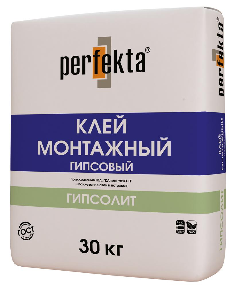 Купить Смесь монтажная гипсовая Perfekta Гипсолит, 30 кг — Фото №1