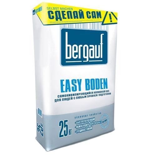 Купить Наливной пол самовыравнивающийся Bergauf Easy Boden, 25 кг — Фото №1