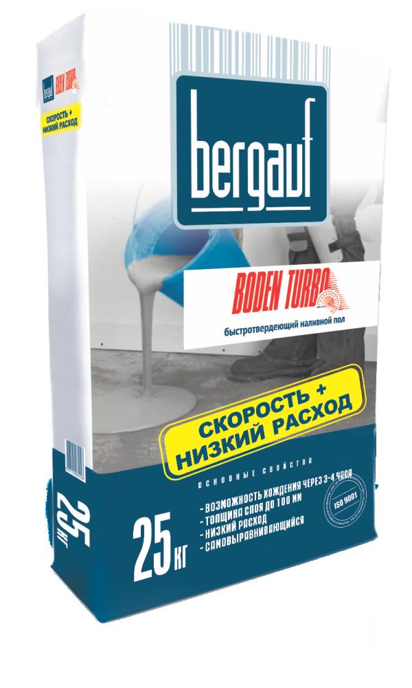 Купить Наливной пол Bergauf Boden Turbo, 20 кг — Фото №1