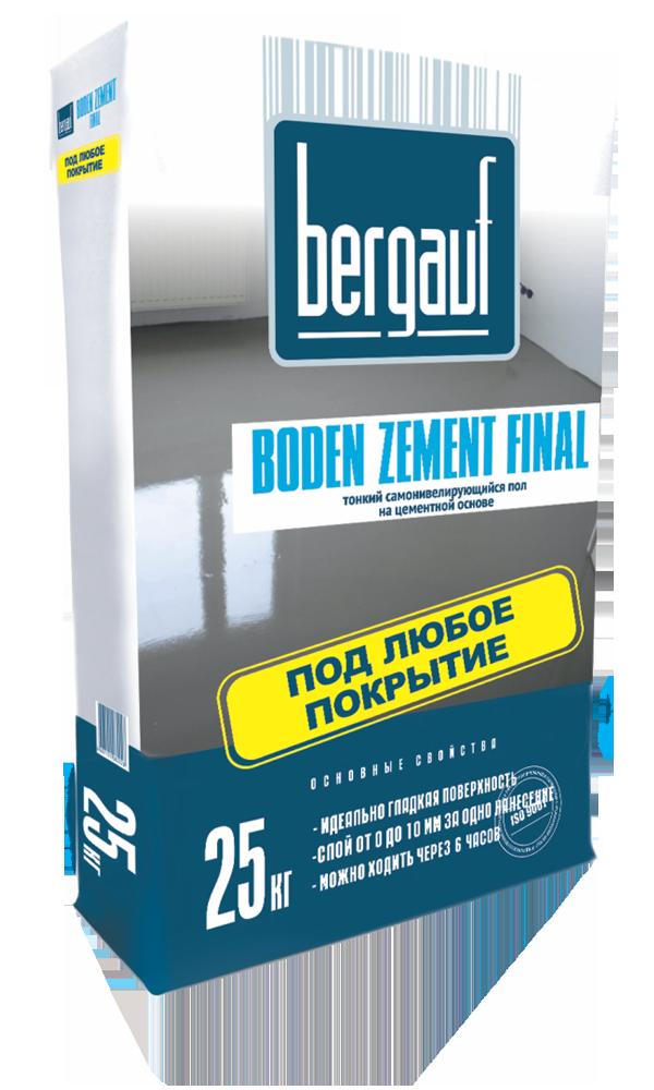 Наливной пол самовыравнивающийся Bergauf Boden Zement Final, 25 кг