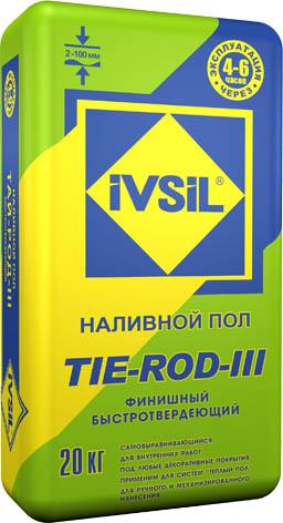 Купить Наливной пол быстротвердеющий Ivsil Tie-Rod-III, 20 кг — Фото №1
