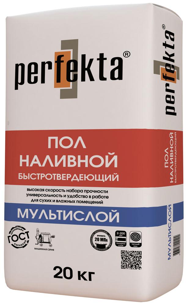 Купить Наливной пол высокопрочный Perfekta Мультислой, 20 кг — Фото №1