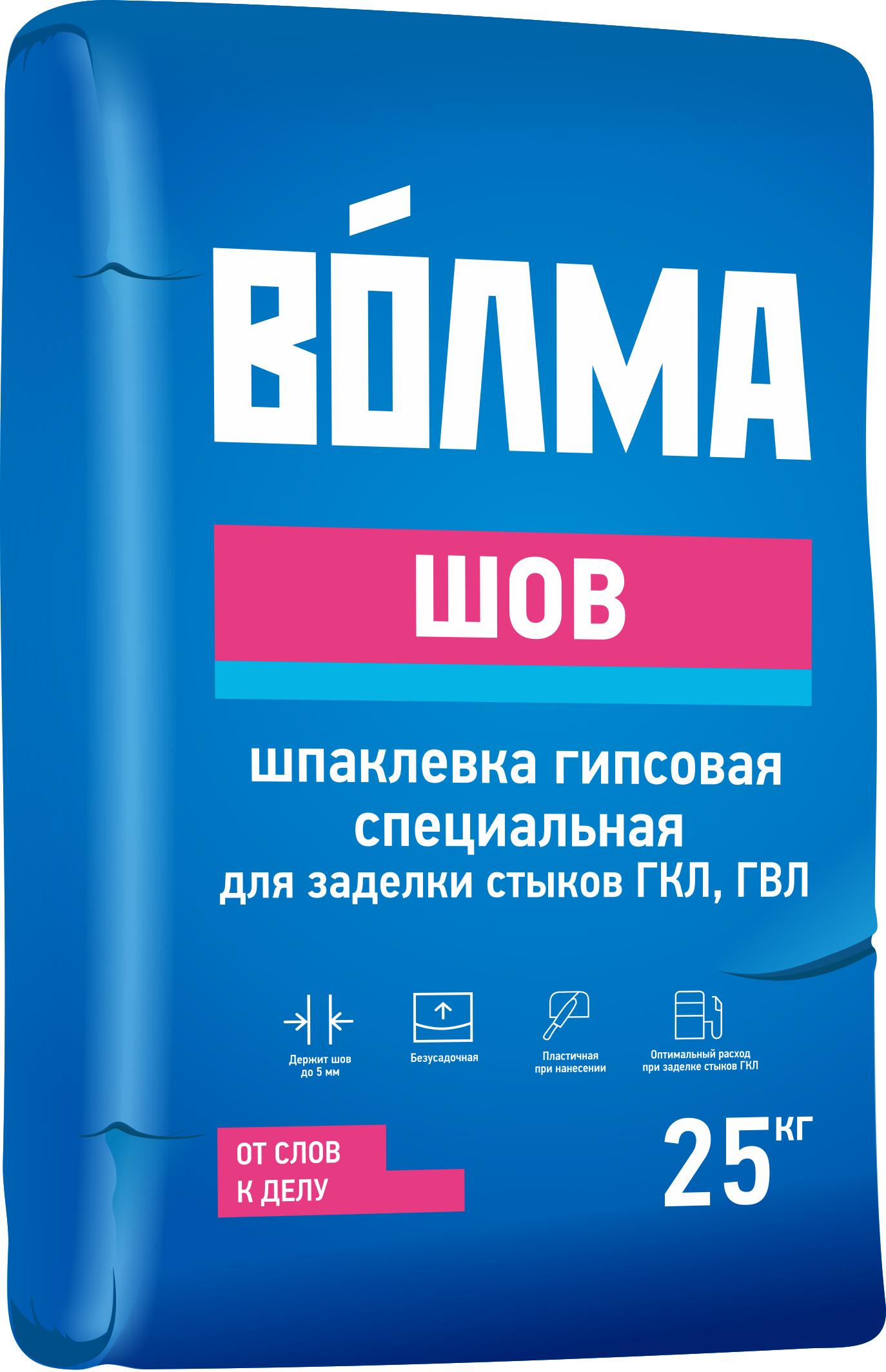 Купить Шпатлевка гипсовая Волма Шов (бежевая), 25 кг — Фото №1