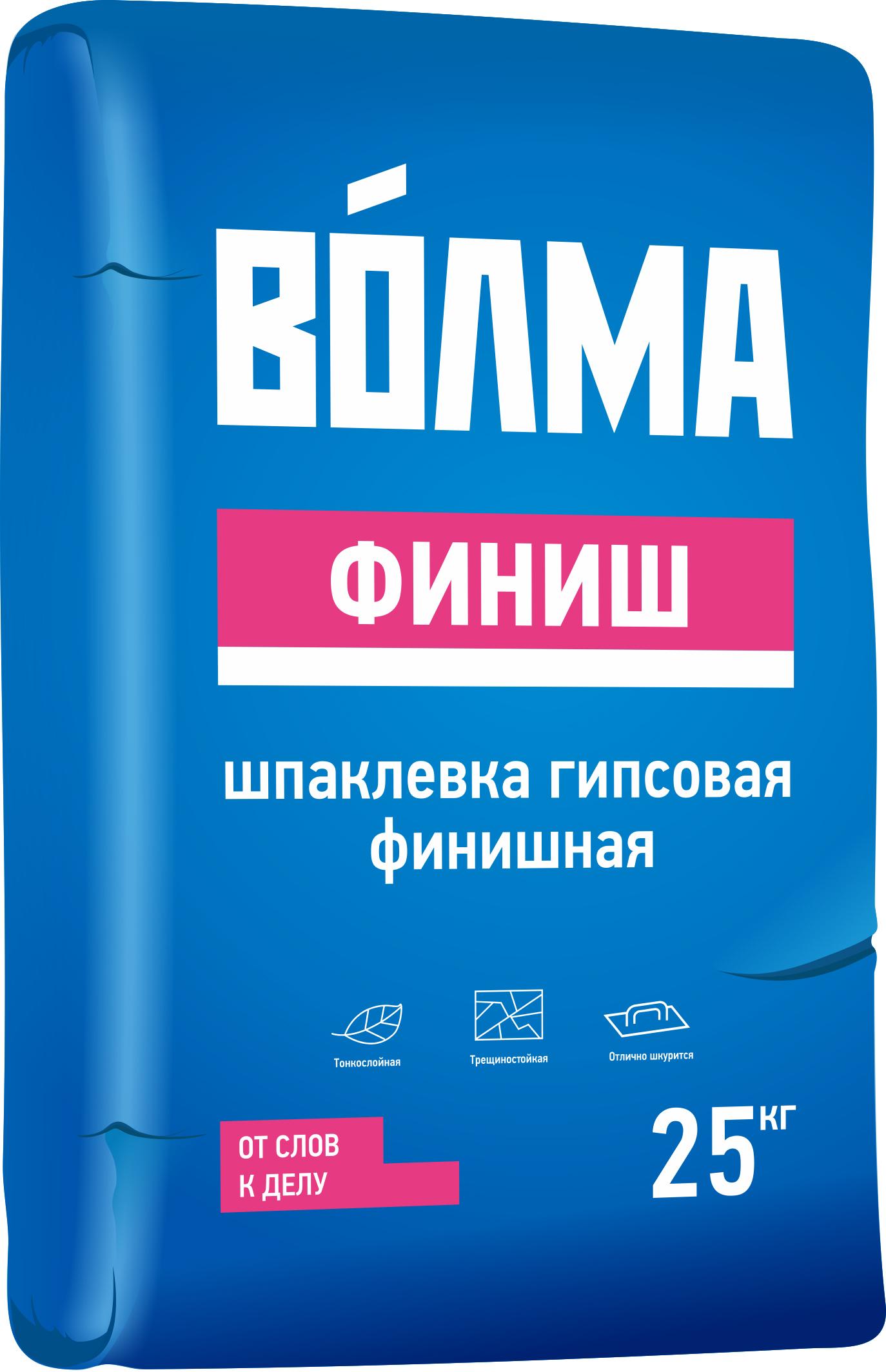 Купить Шпатлевка гипсовая финишная Волма Финиш (белая), 25 кг — Фото №1