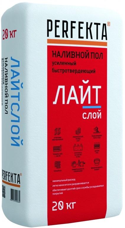 Купить Наливной пол легкий армированный Perfekta Лайтслой МН, 20 кг — Фото №1