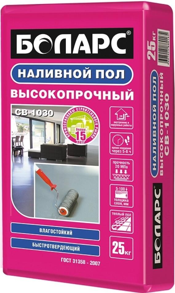Купить Наливной пол цементный высокопрочный Боларс СВ-1030, 25 кг — Фото №1