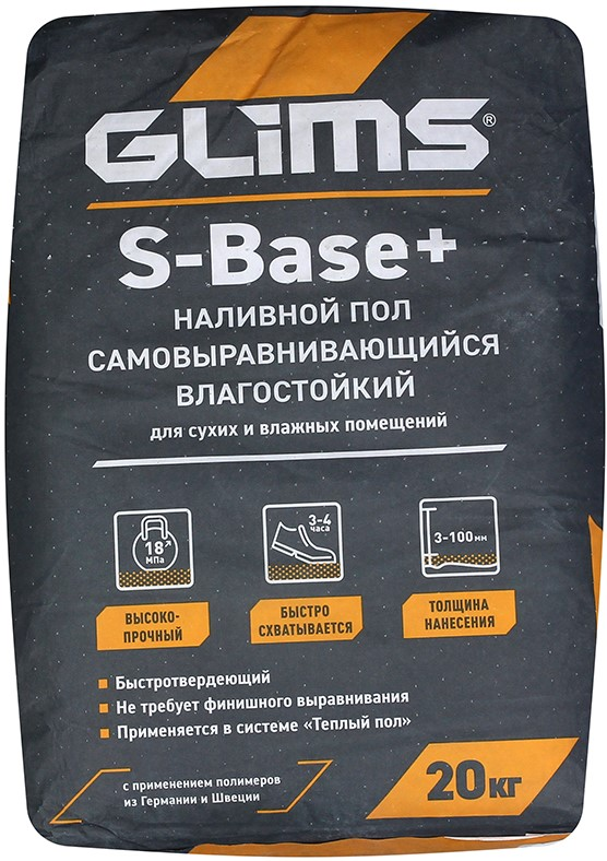 Купить Наливной пол быстротвердеющий Glims S-Base+, 20 кг — Фото №1