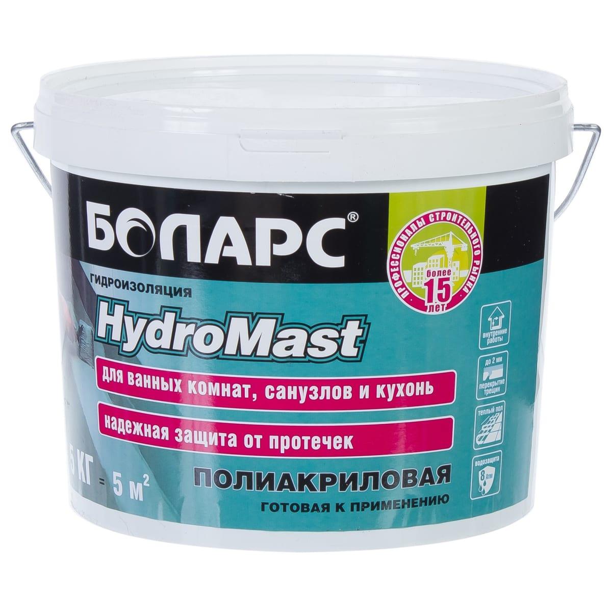 Гидроизоляция полиакриловая Боларс Hydromast (синяя), 5 кг