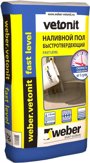 Купить Наливной пол быстротвердеющий Weber.Vetonit Fast Level, 20 кг — Фото №1