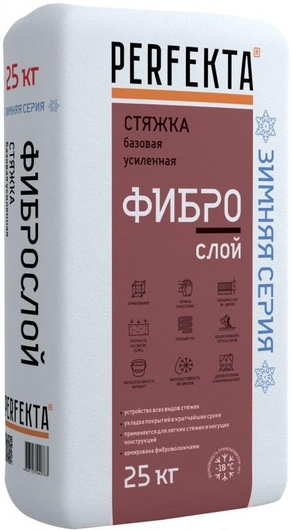 Купить Стяжка пола толстослойная Perfekta Фиброслой Зимняя серия, 25 кг — Фото №1