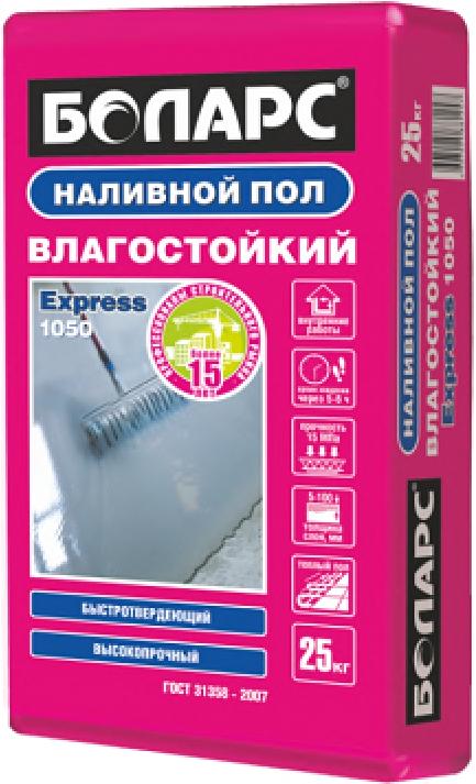 Купить Наливной пол влагостойкий Боларс Express 1050, 25 кг — Фото №1