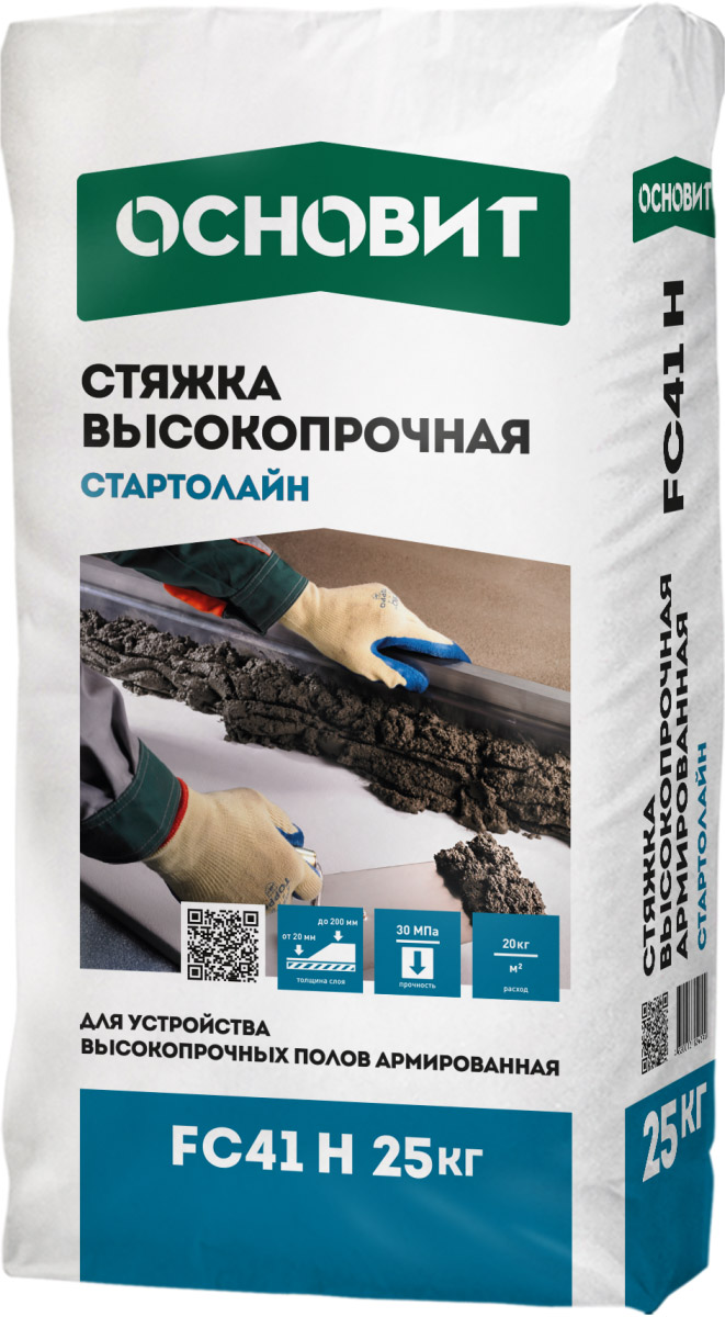 Купить Стяжка пола Основит Стартолайн FC41 H, 25 кг — Фото №1